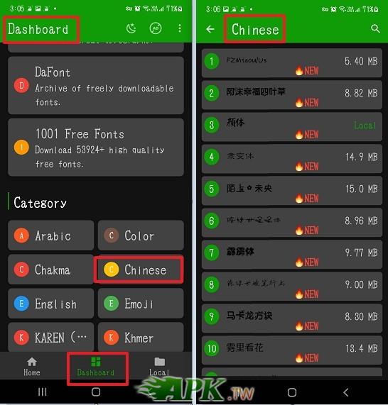 1_選擇中文字體.jpg
