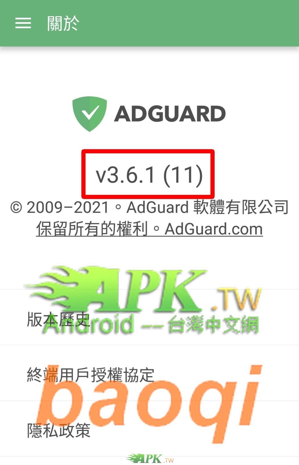 AdGuard_Premium__4__.jpg