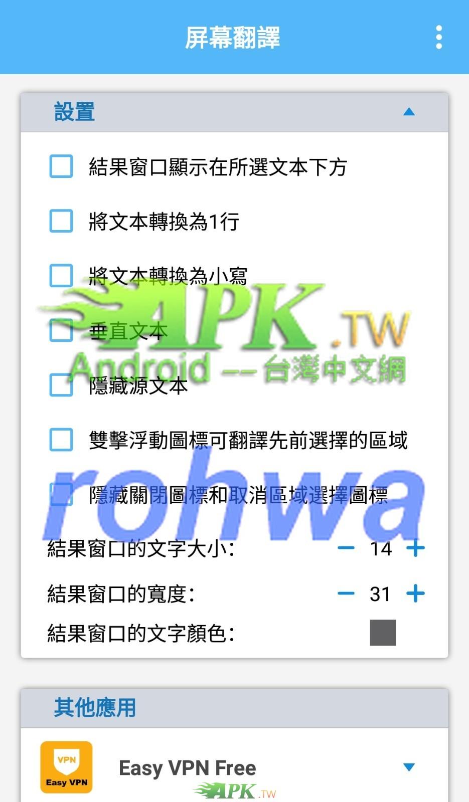ScreenTranslate__2_.jpg