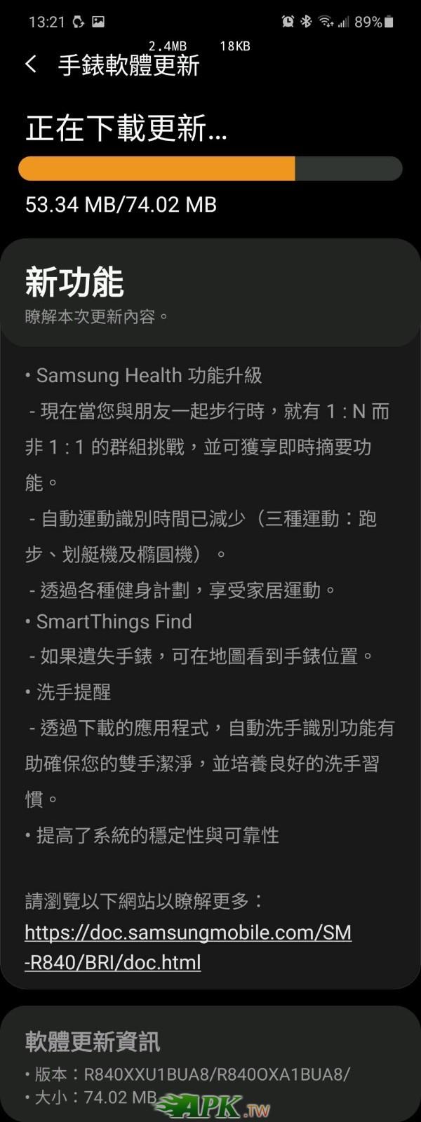 Screenshot_20210222-132120_Galaxy Watch3 PlugIn.jpg