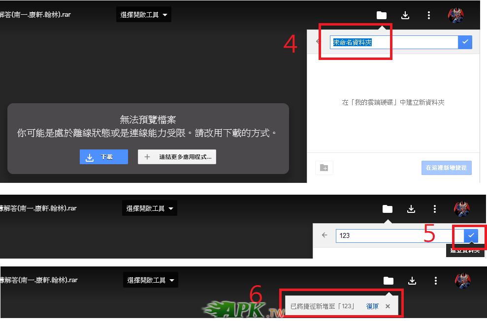 google-dl02.png