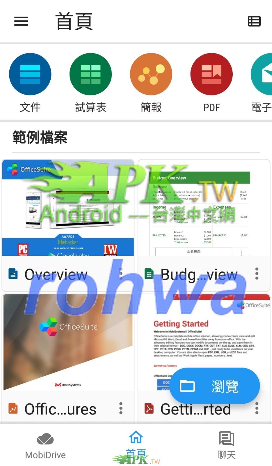 OfficeSuite__1_.jpg