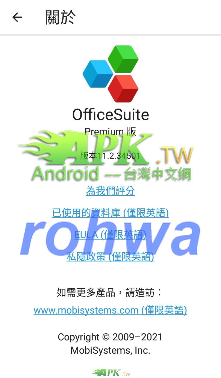 OfficeSuite__2__.jpg