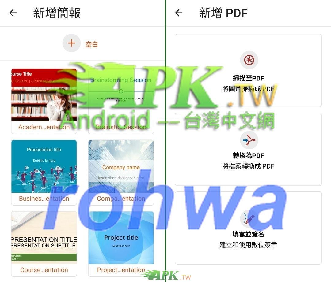 OfficeSuite__4_.jpg