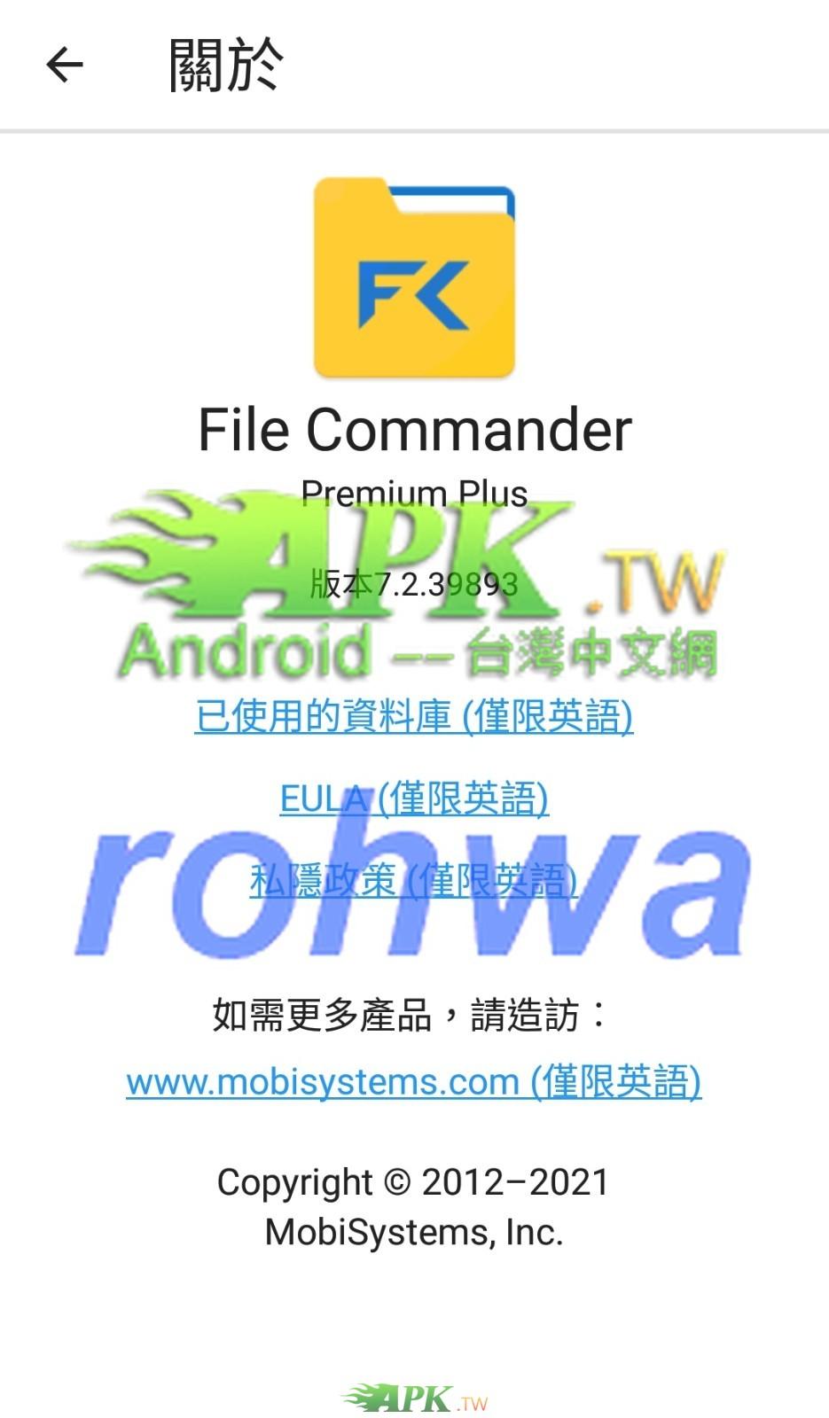 FileCommander__3__.jpg
