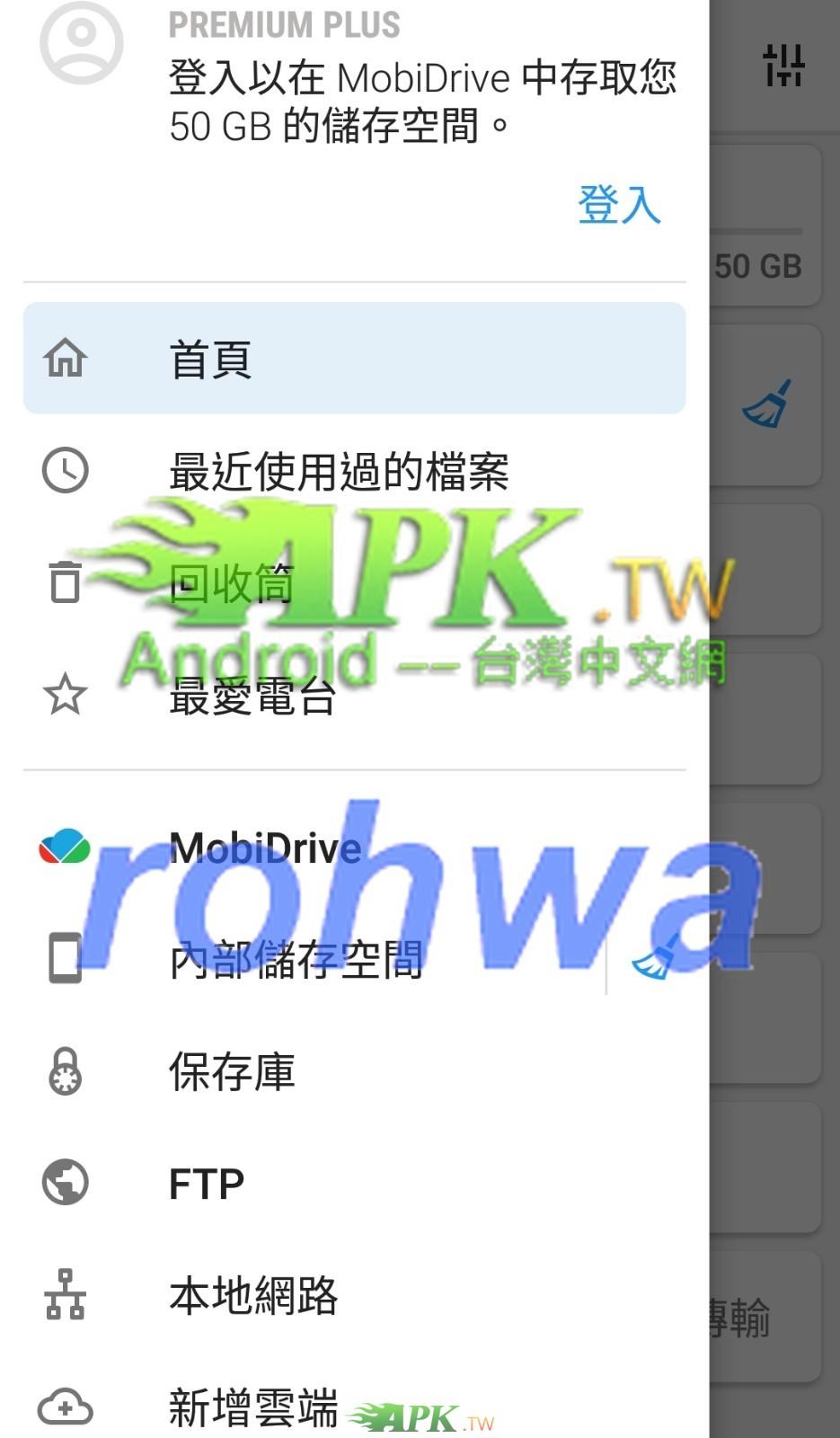 FileCommander__1_.jpg
