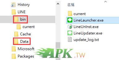 LINE2-複製目錄.png