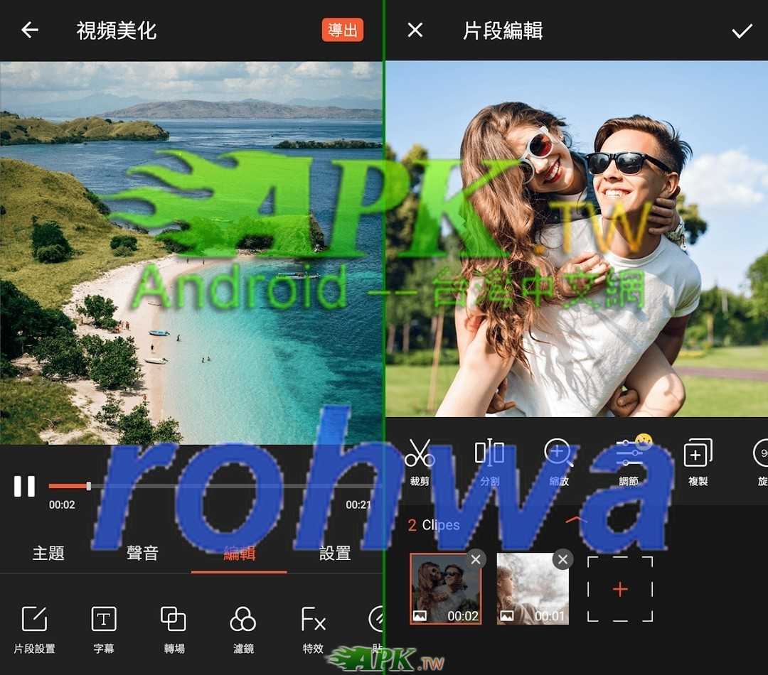 VideoShow__4_.jpg