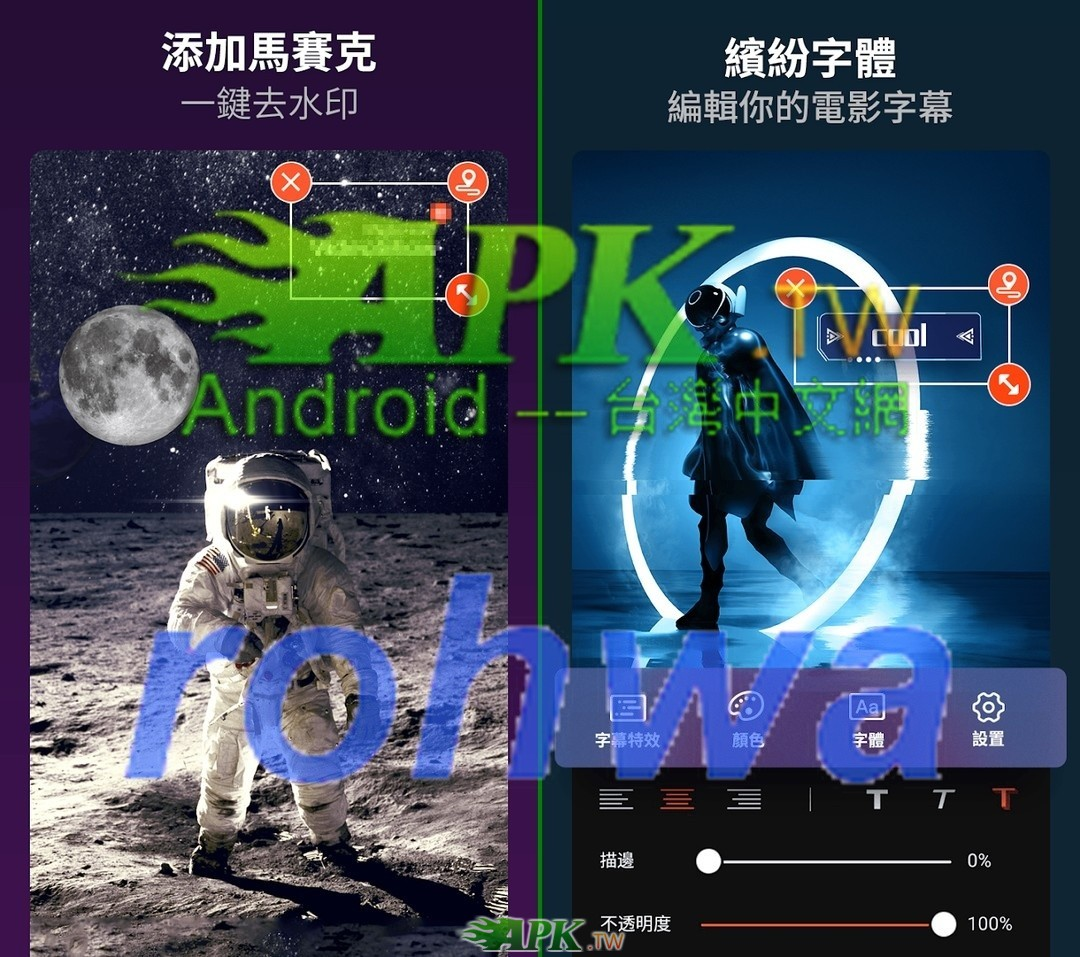VideoShow__3_.jpg