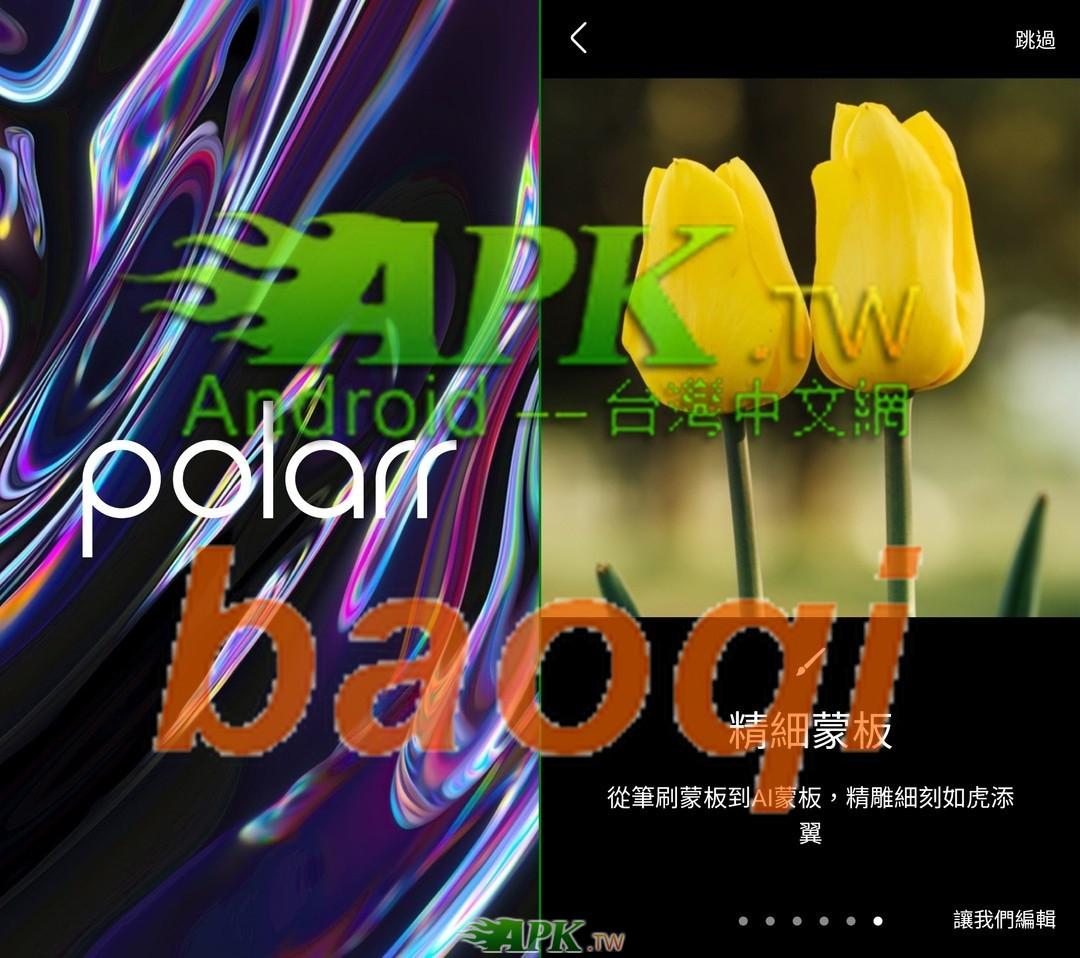 Polarr_Pro__1_.jpg