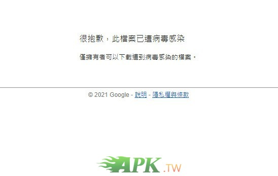 2021-03-11_010454.jpg