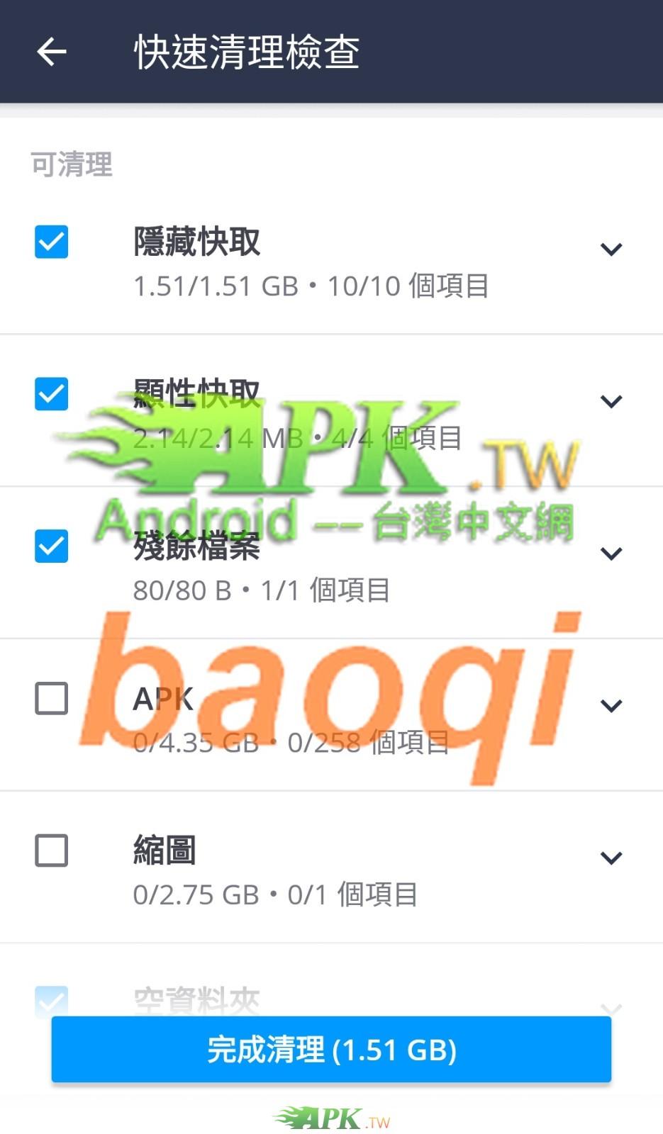 AVG_Cleaner__4_.jpg