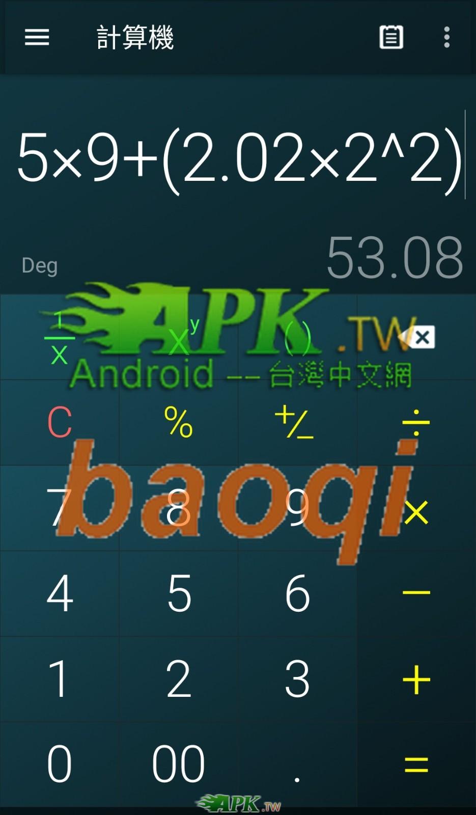 MultiCalculator__3_.jpg