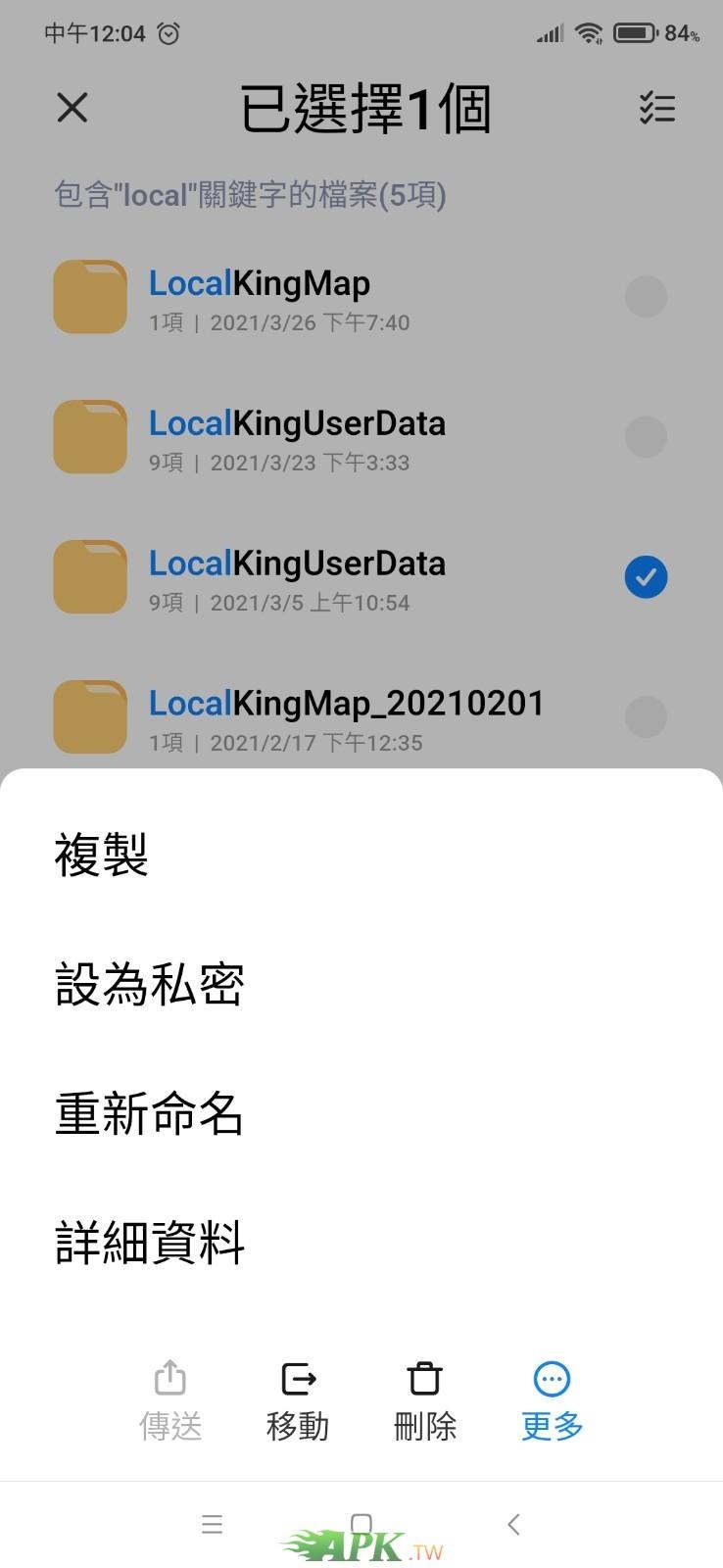 1616904311077.jpg