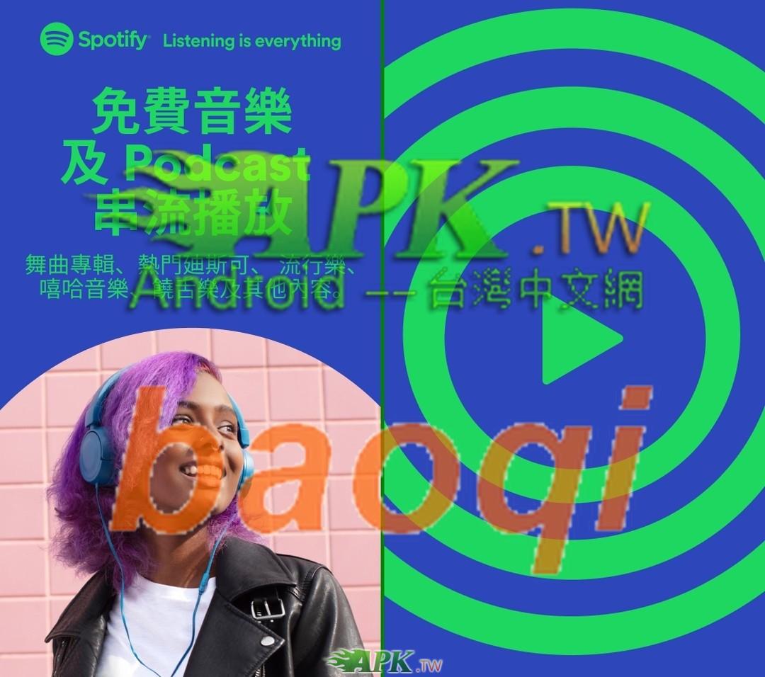 Spotify__1_.jpg