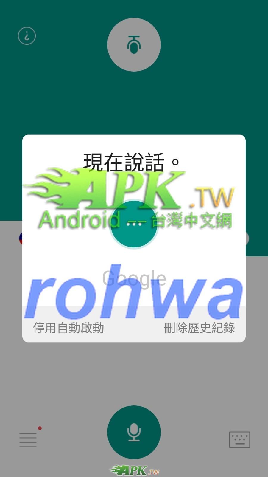 TalkingTranslator__3_.jpg