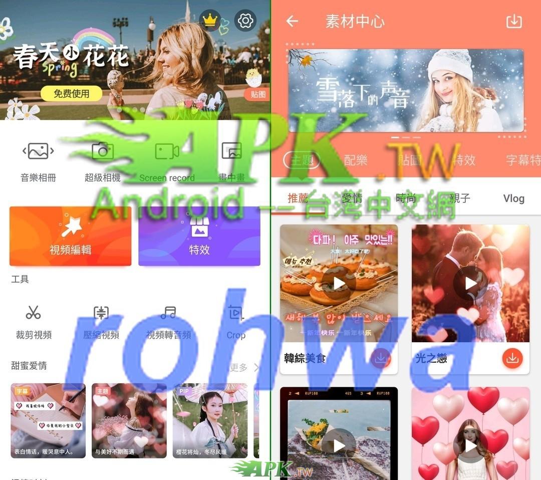 VideoShow__1_.jpg