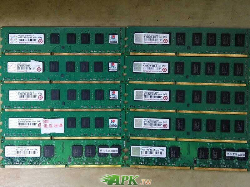 記憶體1GB DDR2 667[TE]、8GB DDR3 1333[6M] 及1600 [N3]