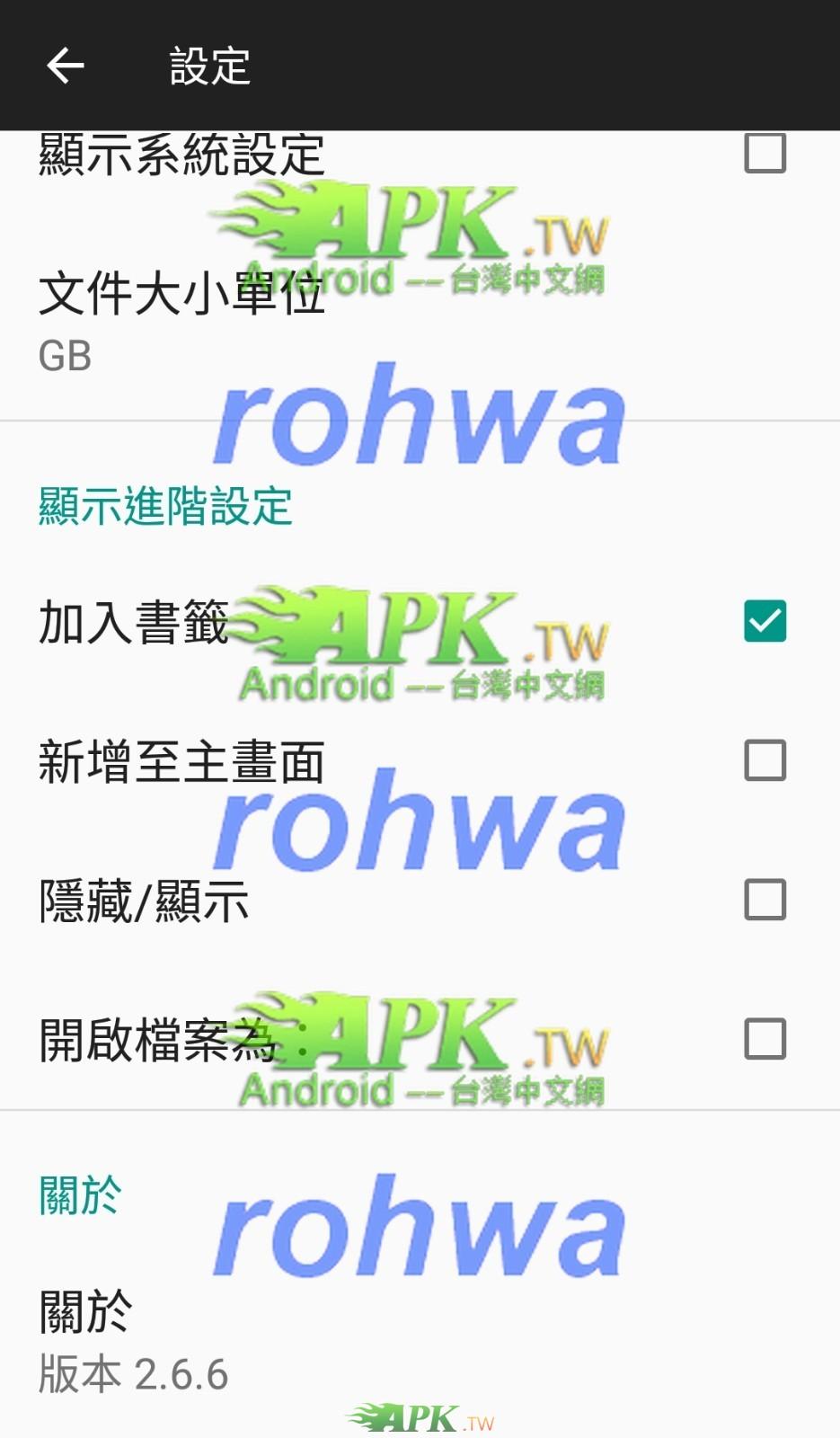 FileManager__4__.jpg