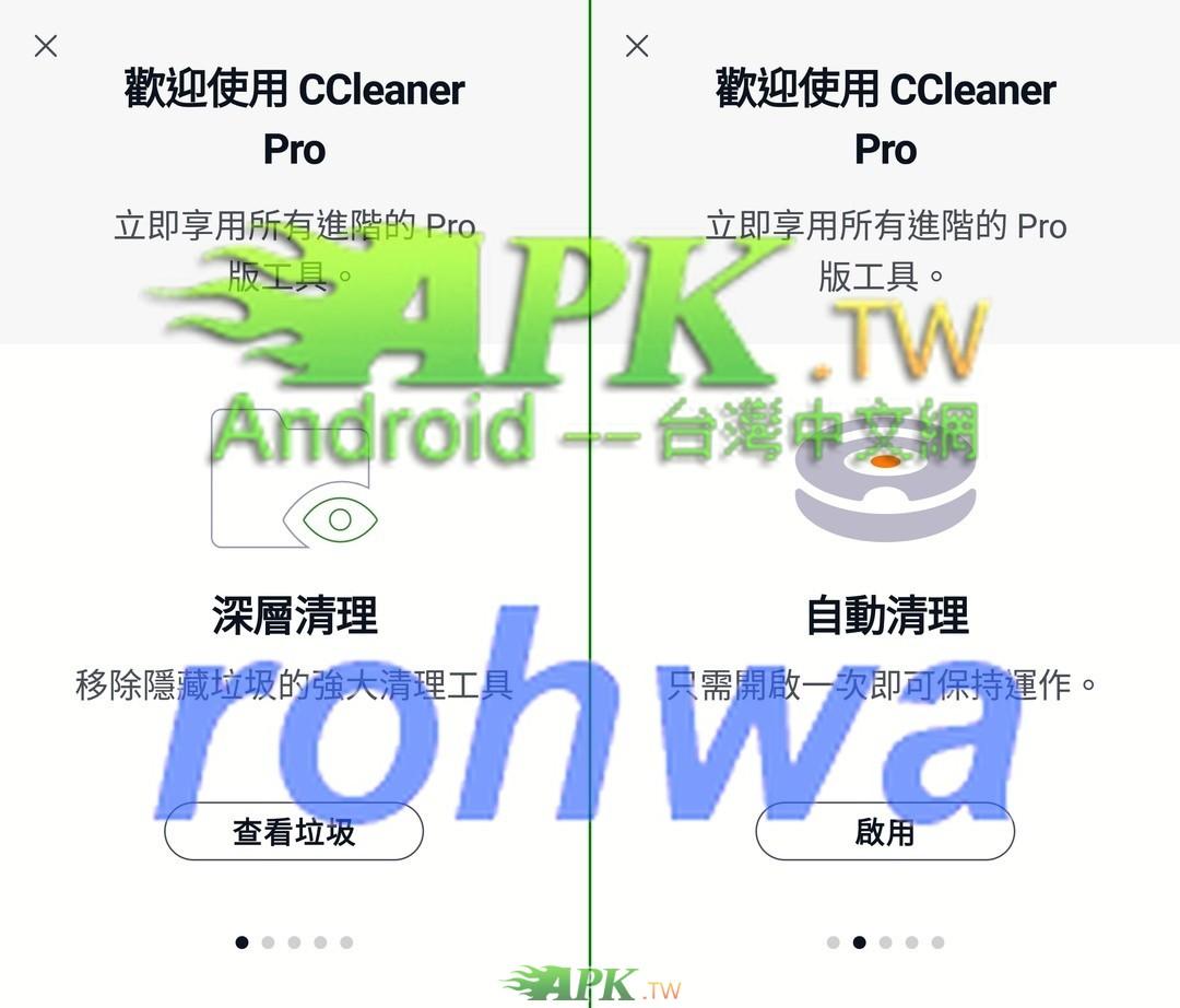 CCleaner__2_.jpg