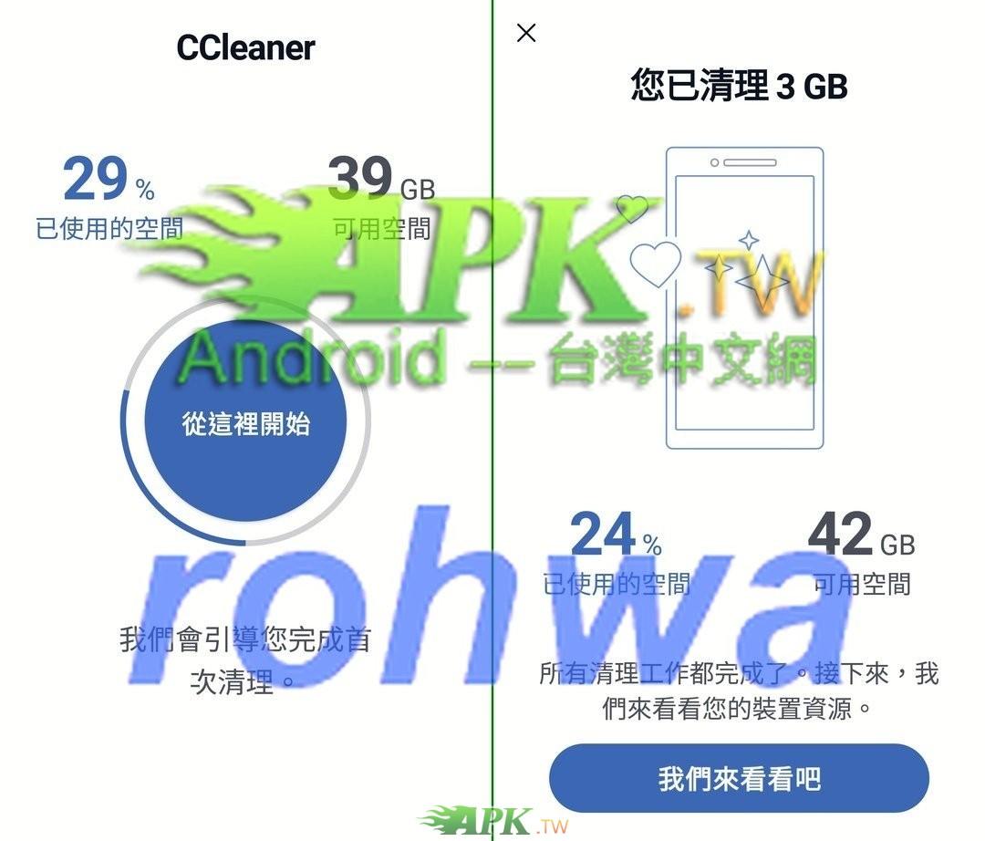 CCleaner__1_.jpg
