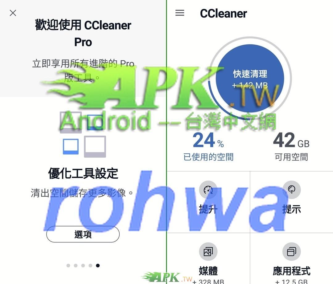CCleaner__4_.jpg