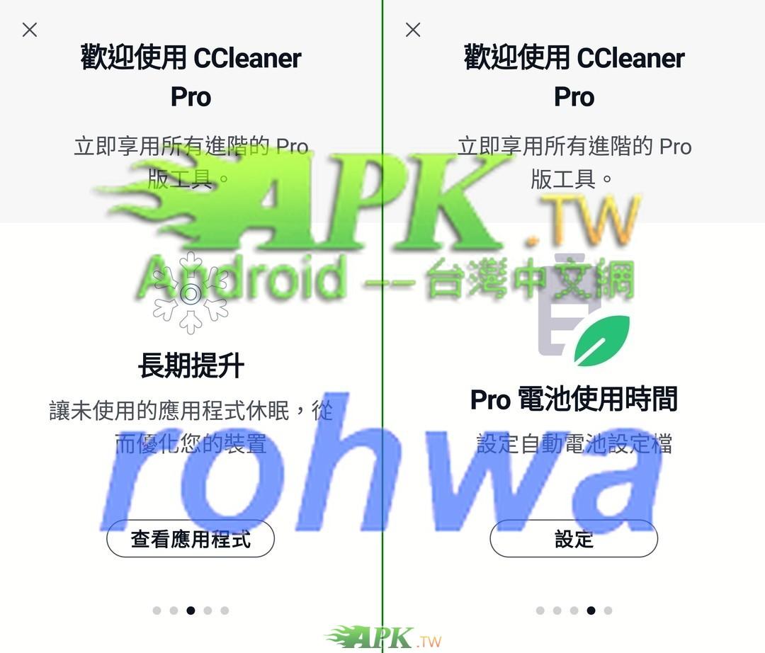 CCleaner__3_.jpg