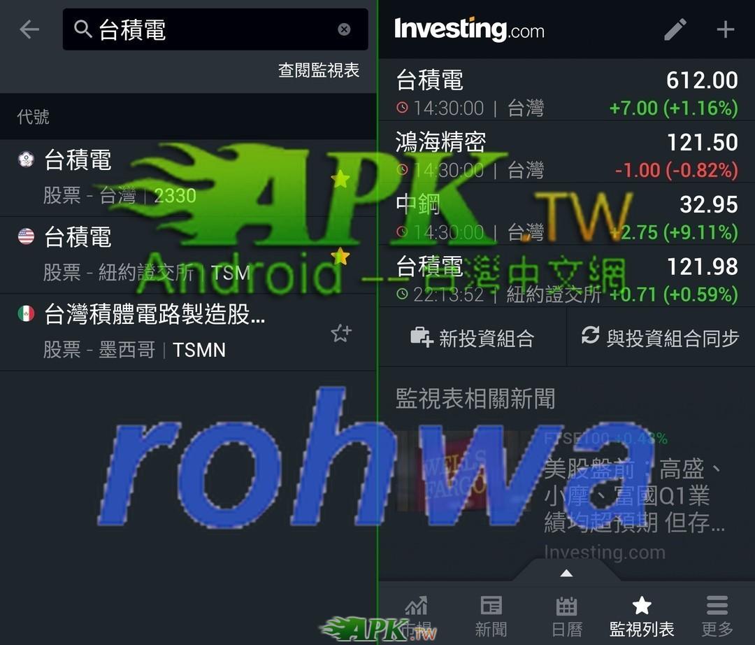 Investing__2_.jpg