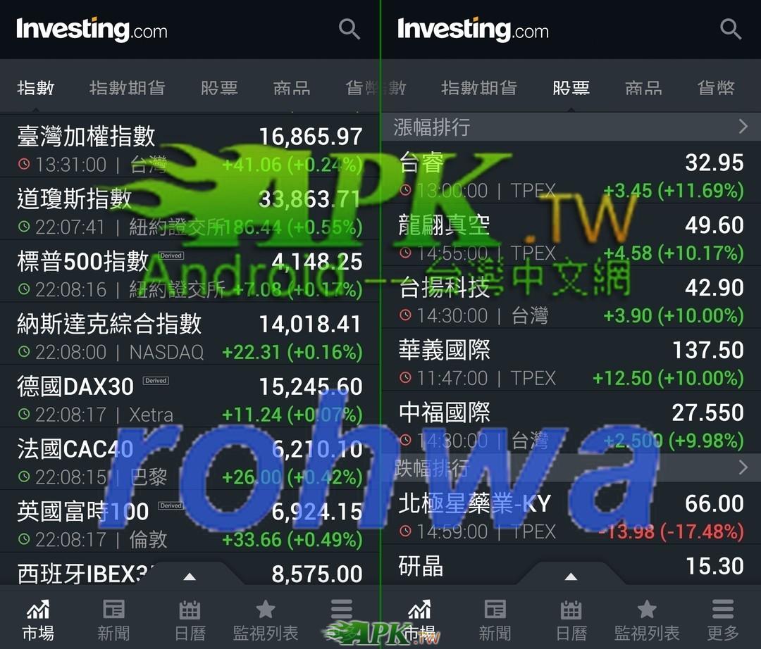 Investing__1_.jpg
