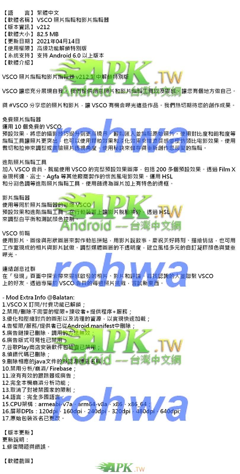 VSCO_Premium_212_.jpg