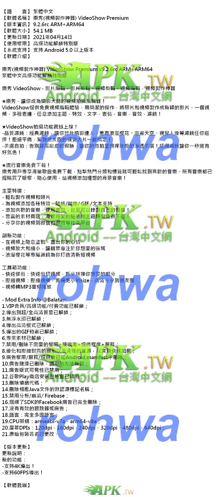 VideoShow_Premium_9.2.6rc_.jpg