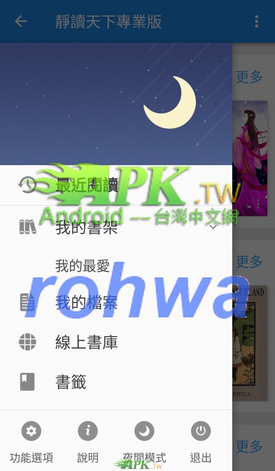 Moon_Reader__1_.jpg