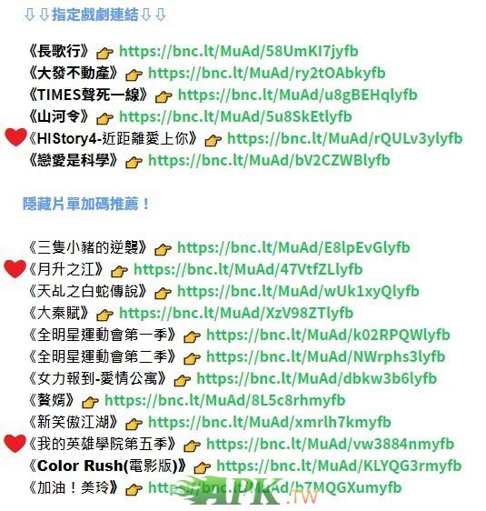 messageImage_1618808775230.jpg