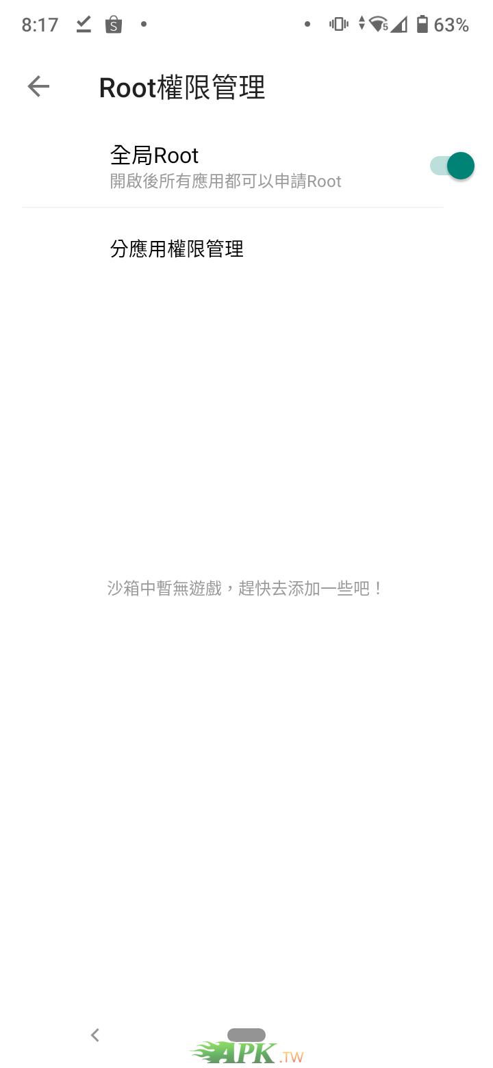 Screenshot_20210423-201716.png