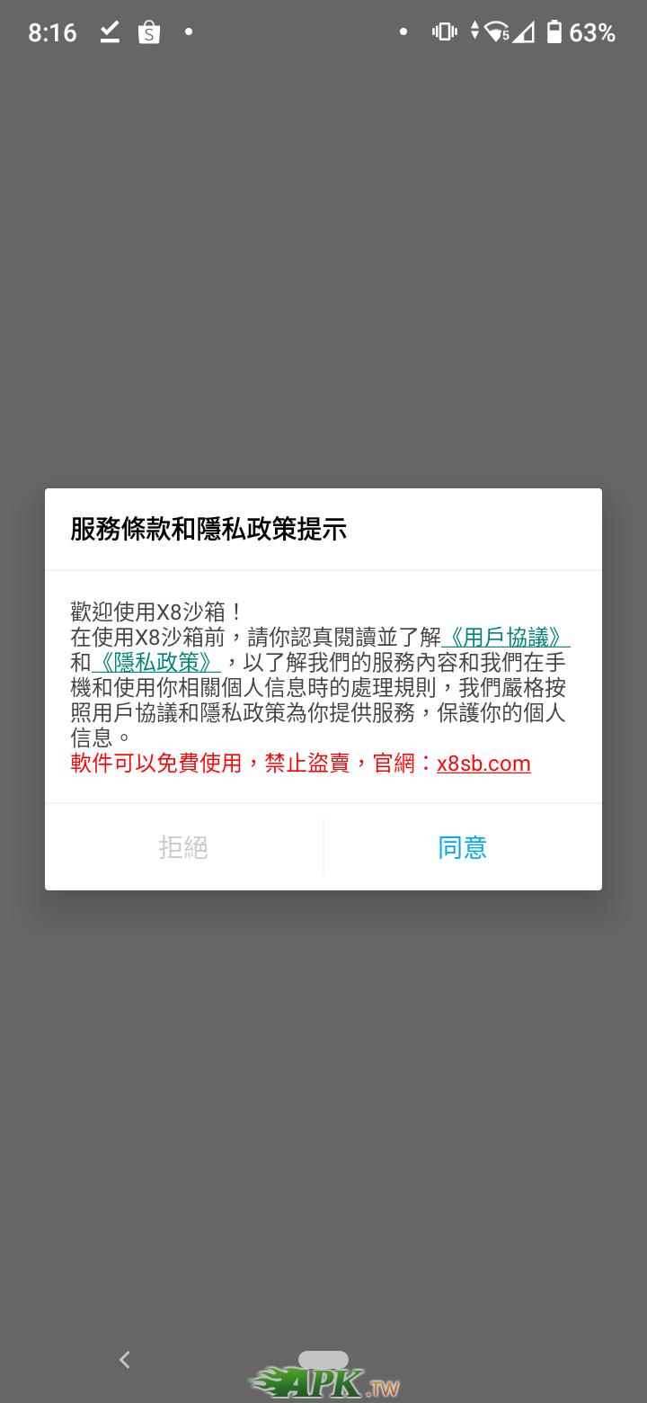 Screenshot_20210423-201604.png