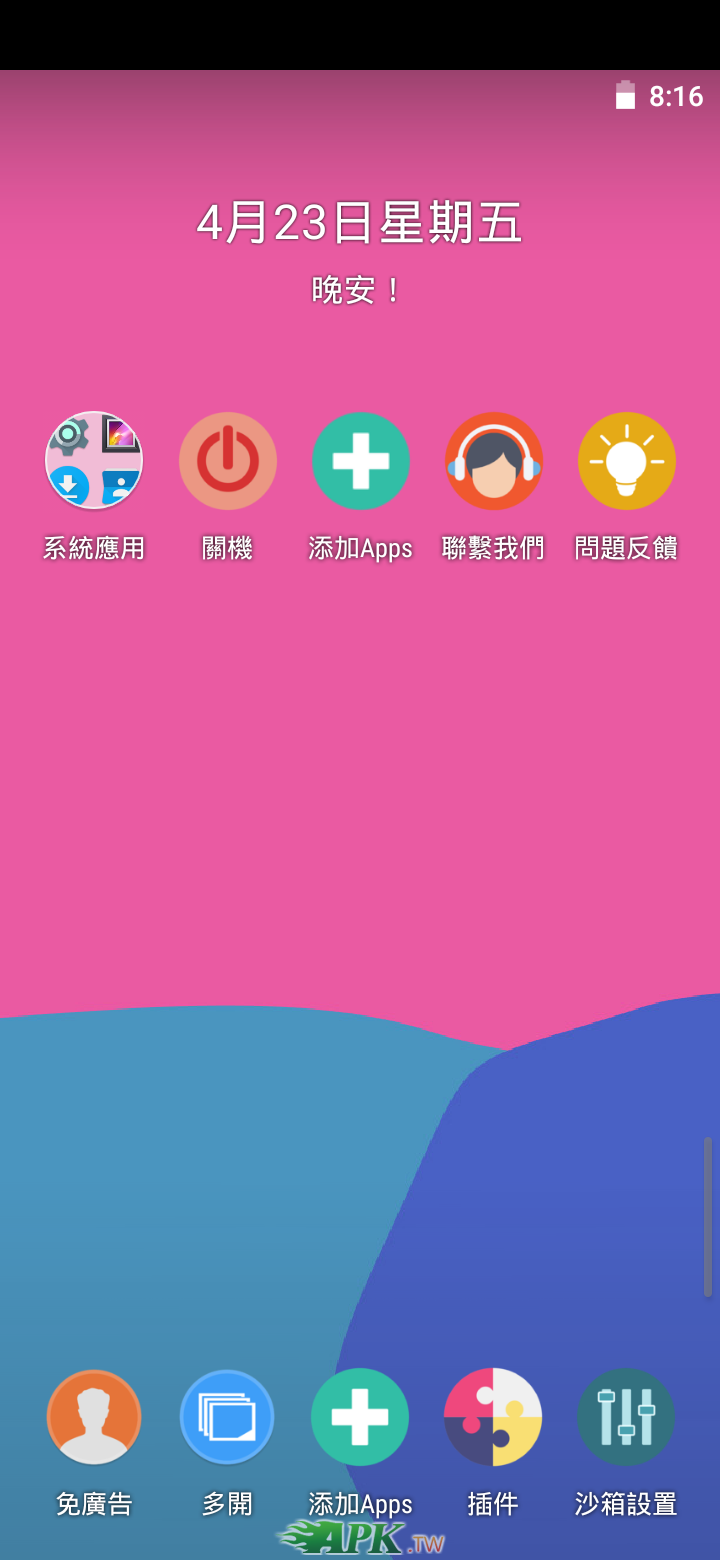 Screenshot_20210423-201730.png