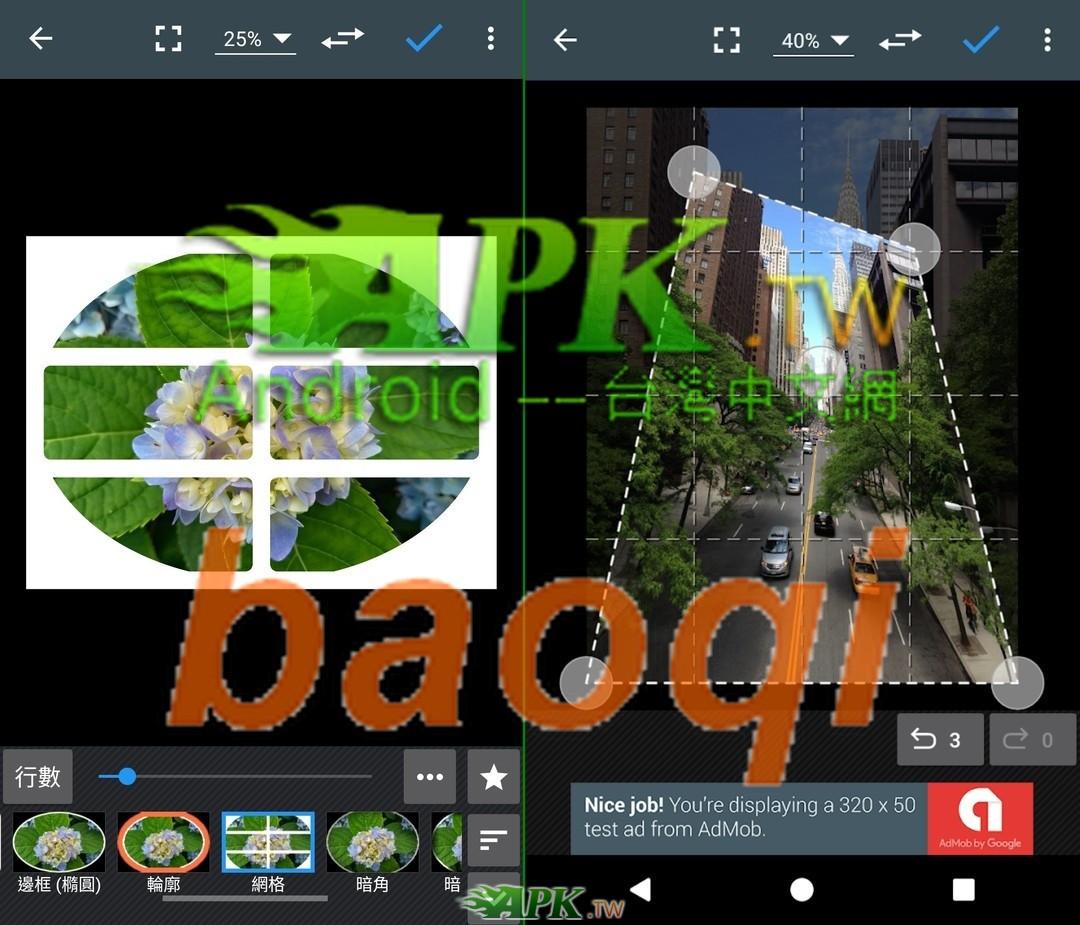 PhotoEditor__3_.jpg