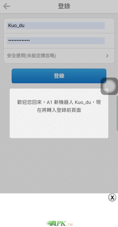 Screenshot_20210506-002902~2.png