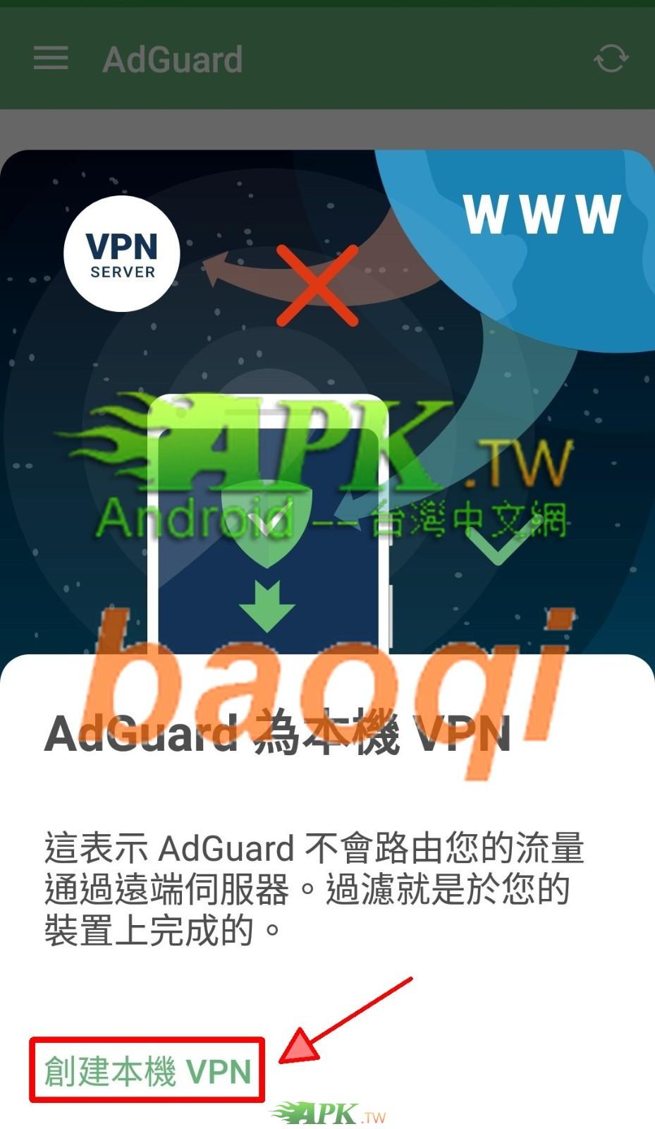 AdGuard_Premium__2_.jpg