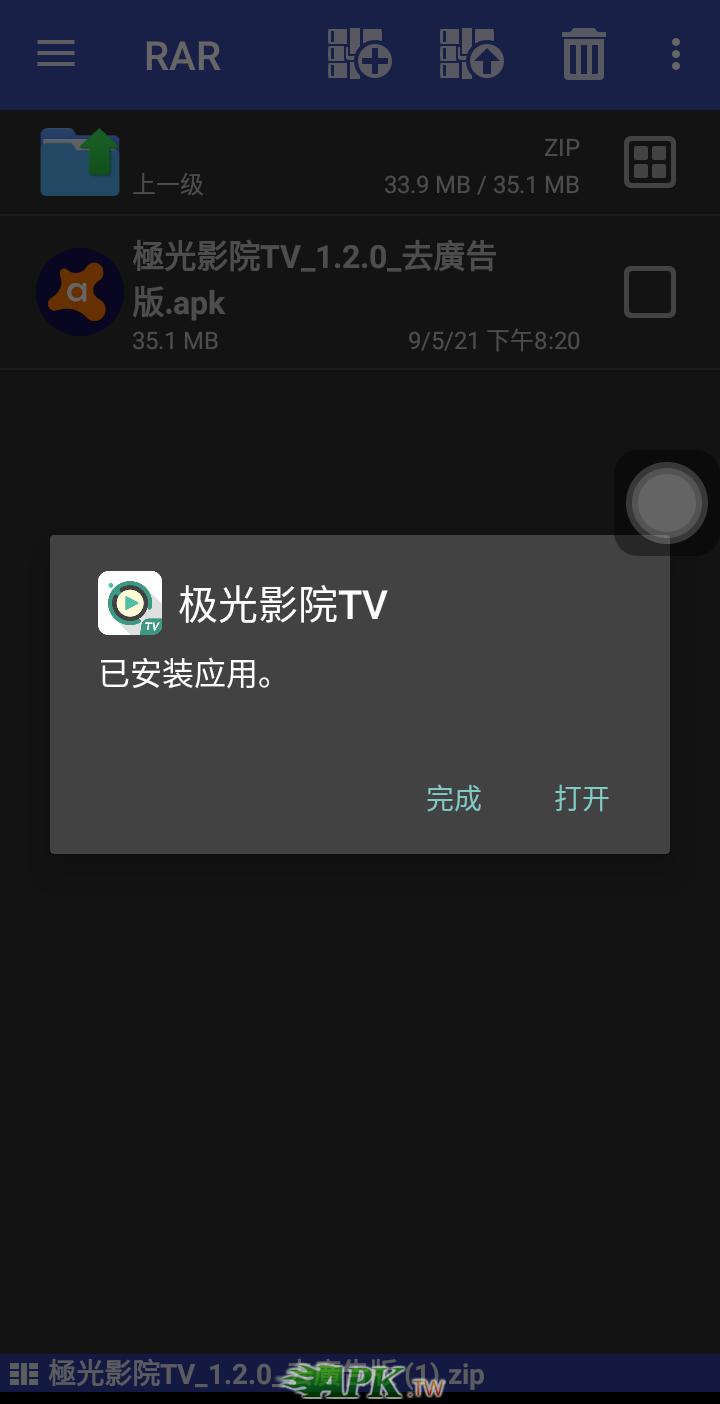 Screenshot_20210510-092621~2.png
