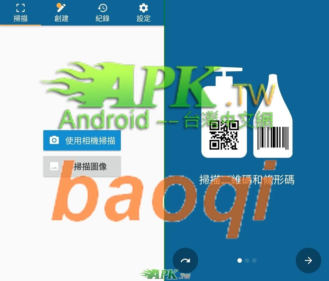QRbot__1_.jpg