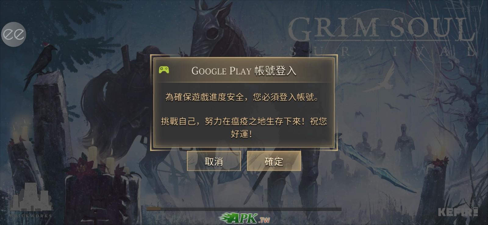 Screenshot_20210117-060916757.jpg