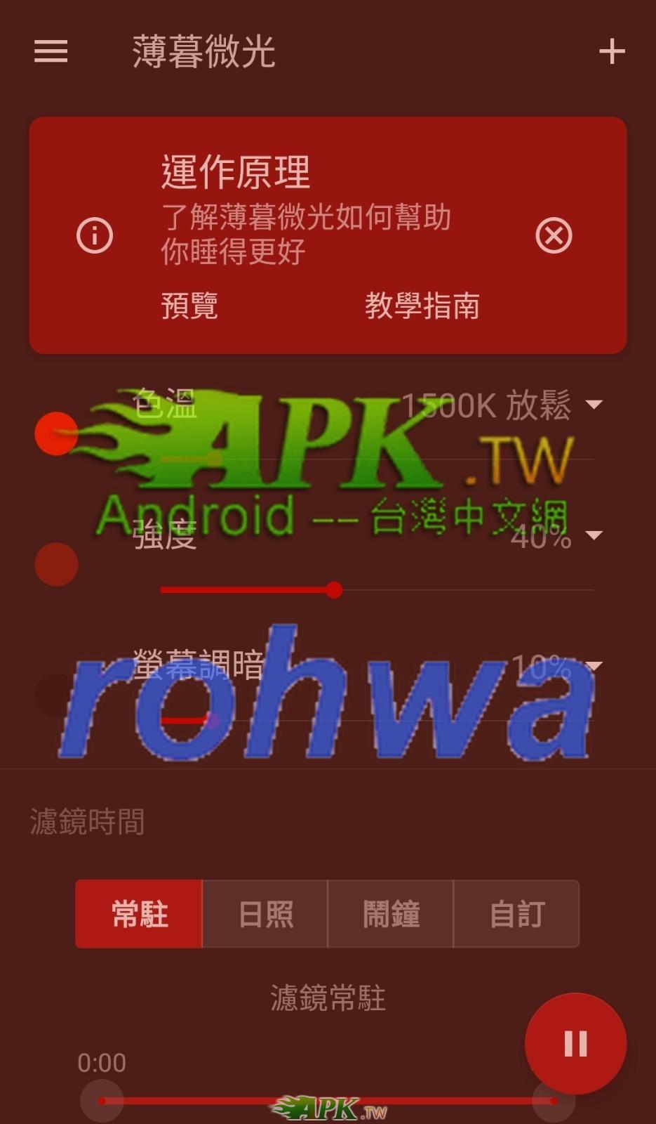 Twilight_Pro__3_.jpg