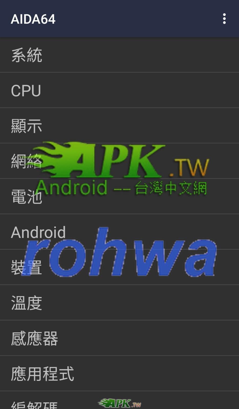 AIDA64__1_.jpg