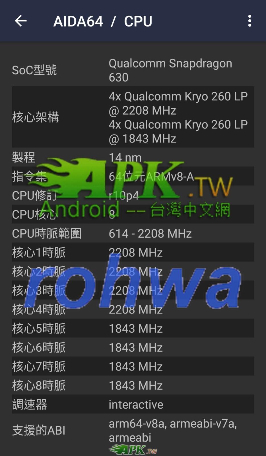 AIDA64__2_.jpg