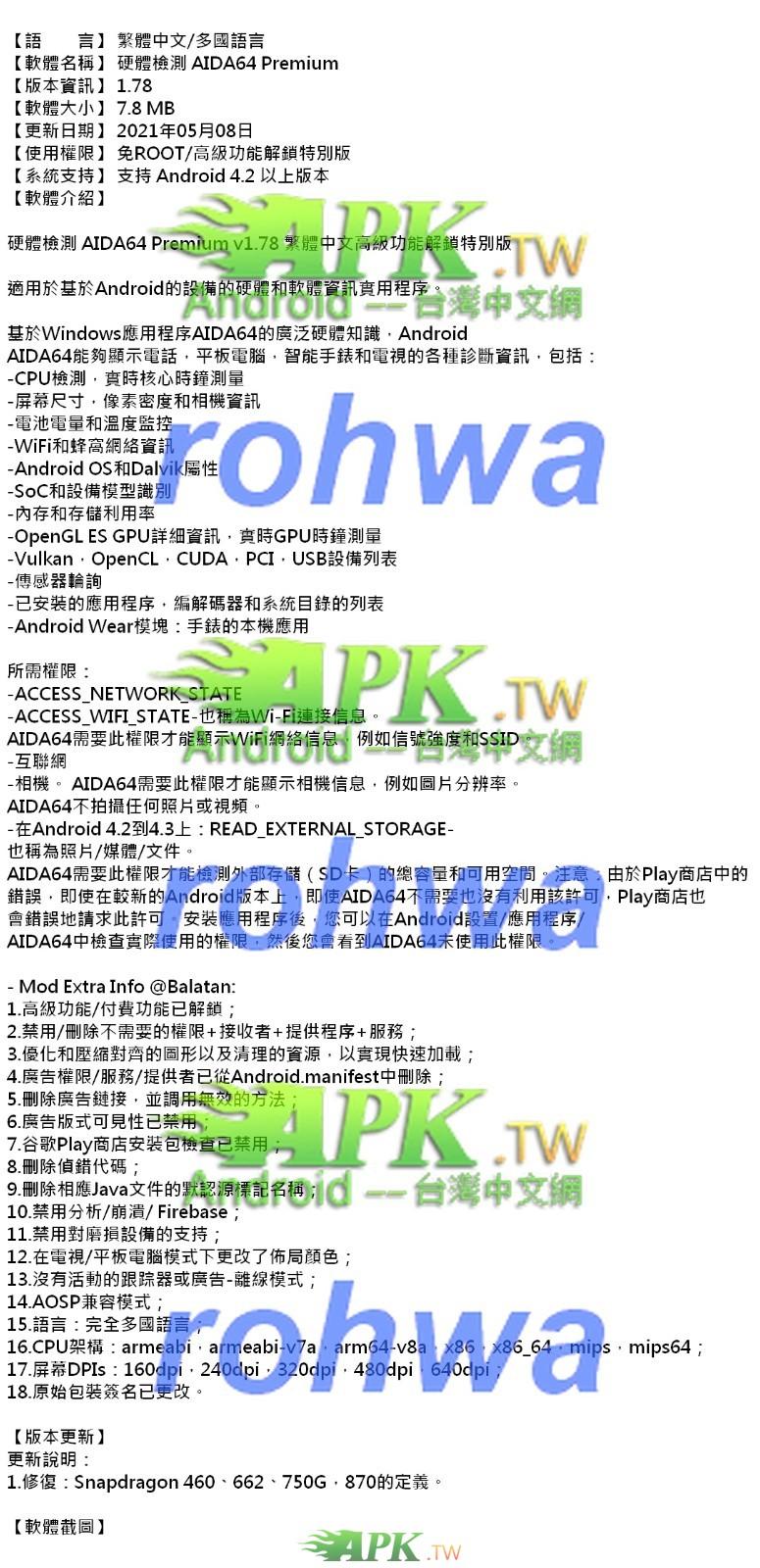AIDA64_Premium_1.78_.jpg