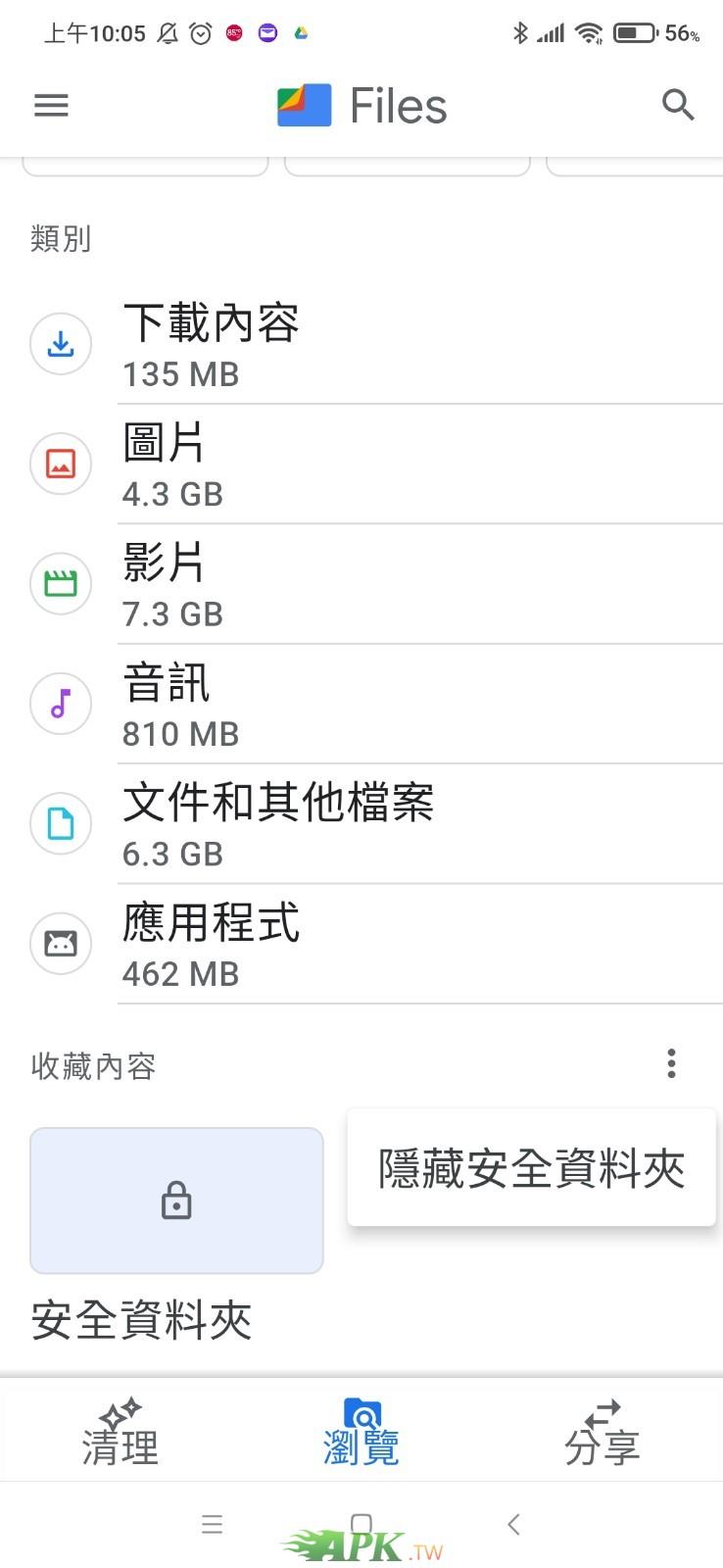Screenshot_2021-05-12-10-05-32-998_com.google.android.apps.nbu.files.jpg