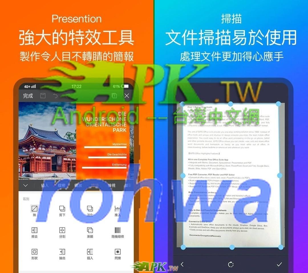 WPS__4_.jpg