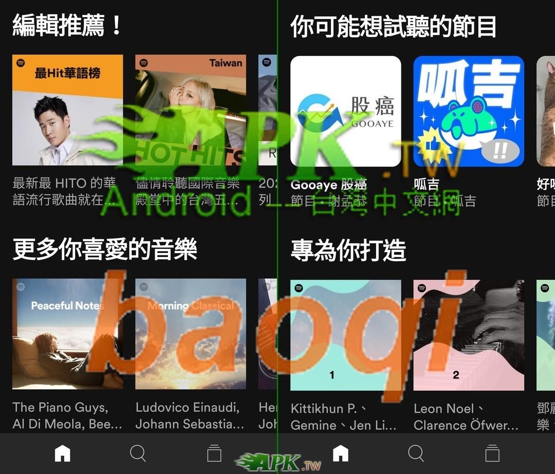 Spotify__3_.jpg