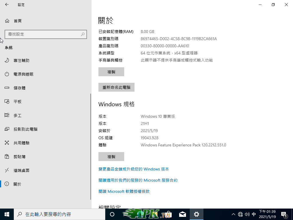 Windows 10 Preview-2021-05-19-13-39-20.png